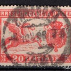 Sellos: ESPAÑA 324 - AÑO 1925 - CORRESPONDENCIA URGENTE - PEGASO. Lote 213787871