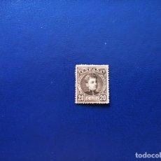 Francobolli: 1901 ALFONSO XIII TIPO CADETE,NUEVO /*/ CON Nº DE CONTROL AL DORSO. Lote 213803520