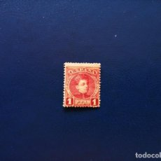 Francobolli: 1901-05 ALFONSO XIII TIPO CADETE, NUEVO/*/. Lote 213805325