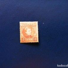 Francobolli: 1901-05 ALFONO XIII TIPO CADETE, NUEVO/*/ CON Nº DE CONTROL AL DORSO. Lote 213809967