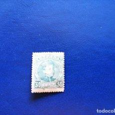 Francobolli: 1901-05 ALFONSO XIII TIPO CADETE, NUEVO** CON GOMA Y Nº DE CONTROL AL DORSO. Lote 213811205