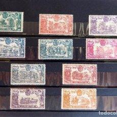 Sellos: SELL-7. TERCER CENTENARIO PUBLICACIÓN DE EL QUIJOTE. SERIE DE 10 VALORES. 1905. EDIFIL 257/266. COMP. Lote 213816938