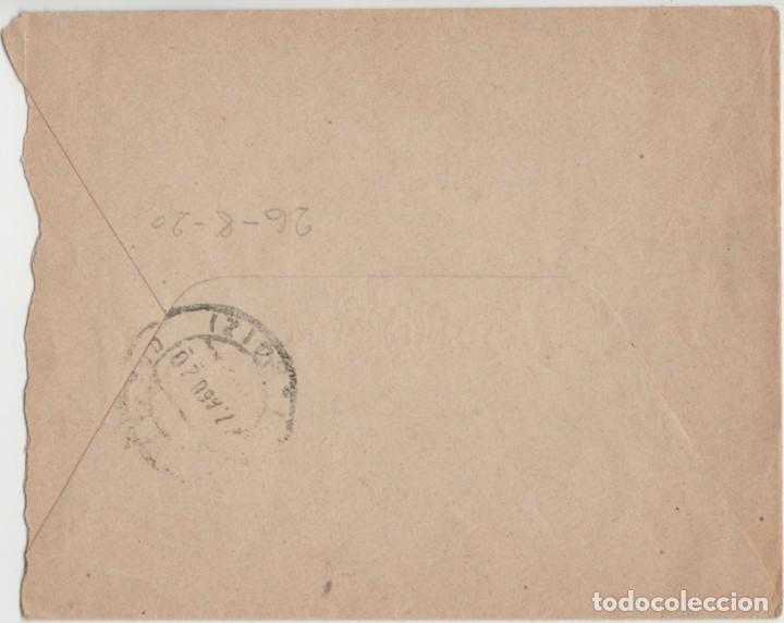 Sellos: LOTE B- SOBRE MATA SELLOS JEREZ DE LA FRONTERA CADIZ AÑO 1920 SELLO ALFONSOIII MEDALLON - Foto 2 - 213881091