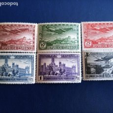 Francobolli: 1931 III CONGRESO DE LA UNION POSTAL PANAMERICANA.. Lote 214031837