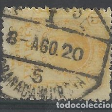 Francobolli: ALFONSO XIII MEDALLON 1920 EDIFIL 271 USADO FECHADOR AMBULANTE GRANADA MURCIA. Lote 214427368