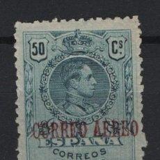 Sellos: TV_001/ ESPAÑA 1920, EDIFIL 295 MH*, ALFONSO XIII, TIPO MEDALLON. Lote 214525856