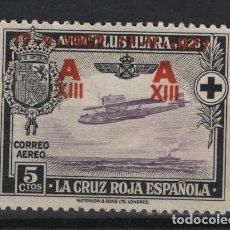 Sellos: TV_001/ ESPAÑA 1927, EDIFIL 363 MH*, JURA CONSTITUCION, ALFONSO XIII. Lote 214526363