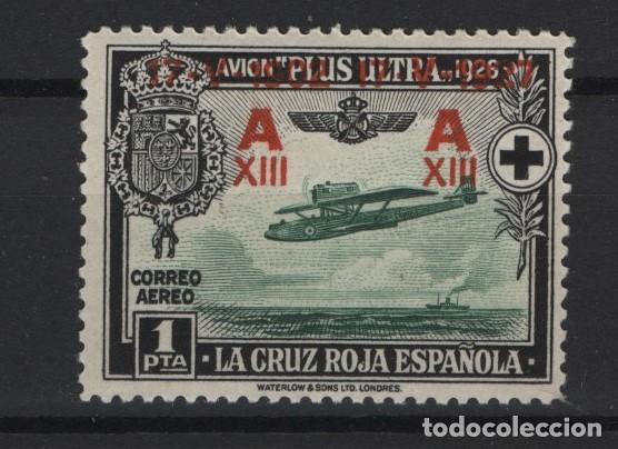 TV_001/ ESPAÑA 1927, EDIFIL 371 MH*, JURA CONSTITUCION ALFONSO XIII (Sellos - España - Alfonso XIII de 1.886 a 1.931 - Nuevos)