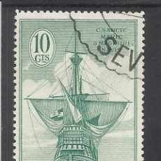 Selos: DESCUBRIMIENTO AMERICA 1930 EDIFIL 536 USADO VALOR 2018 CATALOGO 1.65 EUROS. Lote 214638060