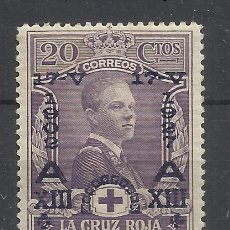 Timbres: ANIVERSARIO JURA CONSTITUCION 1927 EDIFIL 354 NUEVO* VALOR 2018 CATALOGO 6.20 EUROS. Lote 214644006