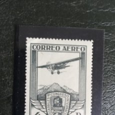 Sellos: SELLO ESPAÑA NUEVO EDIFIL 488 - 1930. Lote 214724358
