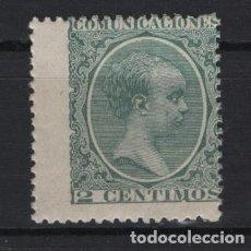 Sellos: .G-SUB_7/ ESPAÑA 1889-1901, EDIFIL 213 MNH**, ALFONSO XIII, TIPO PELON. Lote 214975181