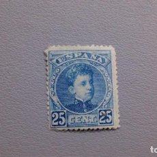 Sellos: ESPAÑA - 1901-1905 - ALFONSO XIII - EDIFIL 248 - MNH** - NUEVO - TIPO CADETE.. Lote 215012637