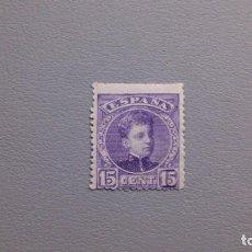 Sellos: ESPAÑA - 1901-1905 - ALFONSO XIII - EDIFIL 246 - MH* - NUEVO - TIPO CADETE.. Lote 215013412