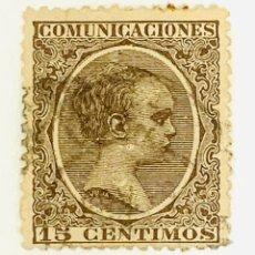 Sellos: SELLO ESPAÑA 1889 REY ALFONSO XIII 15 CENTIMOS MARRON. Lote 215034940