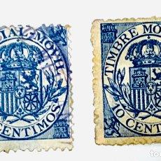 Sellos: SELLOS ESPAÑA LOTE 2 UNID . TIMBRE MOVIL 1902 AZUL 10 Y 25 CENTIMOS. Lote 215046201