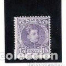 Sellos: ESPAÑA./AÑO 1901.ALFONSO XIII.. Lote 215286853