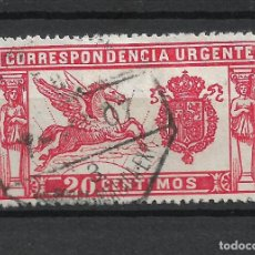 Selos: ESPAÑA 1905 EDIFIL 324 USADO - 3/29. Lote 215337982