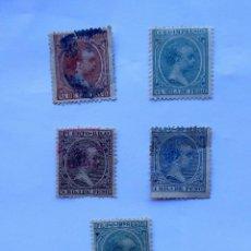 Sellos: SELL-26. 5 SELLOS COLONIAS ESPAÑOLAS ALFONSO XIII PELON: FILIPINAS, CUBA , PUERTO RICO. AÑO 1891.. Lote 215456297