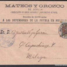 Sellos: SOBRE, MELILLA A MÁLAGA, CON FRANQUICIA MILITAR, MARCA, REGIMIENTO DE INFANTERÍA DE TOLEDO.. Lote 215484847