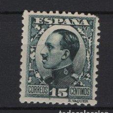 Sellos: TV_001/ ESPAÑA 1930-31, EDIFIL 493 MH*, ALFONSO XIII, TIPO VAQUER DE PERFIL. C. 16,00 €. Lote 215543077