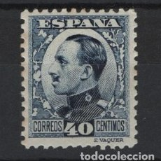 Sellos: TV_001/ ESPAÑA 1930-31, EDIFIL 497 MH*, ALFONSO XIII, TIPO VAQUER DE PERFIL, C. 43,00 €. Lote 215543405