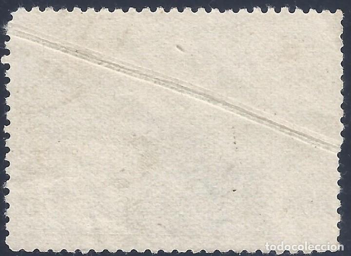 Sellos: EDIFIL SR4 EXPOSICIÓN DE INDUSTRIAS DE MADRID 1907 (VARIEDAD...GRAN FUELLE). NO CATALOGADO. LUJO. - Foto 2 - 215826548