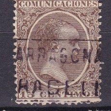 Selos: ALFONSO XIII PELÓN EDIFIL 219 MATASELLOS CARTERÍA PRADELL (TARRAGONA).. Lote 216011182