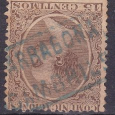 Selos: ALFONSO XIII PELÓN EDIFIL 219 MATASELLOS CARTERÍA CAMBRILS (TARRAGONA).. Lote 216014947