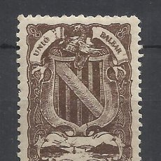 Timbres: UNIO BALEAR NUEVO** BALEARES. Lote 216404421