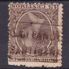 Francobolli: ALFONSO XIII PELÓN EDIFIL 219 MATASELLOS CARTERÍA SANTIBAÑEZ (SANTANDER).. Lote 216436620