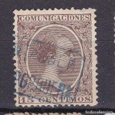 Francobolli: ALFONSO XIII PELÓN EDIFIL 219 MATASELLOS CARTERÍA MATAPORQUERA (SANTANDER).. Lote 216443523
