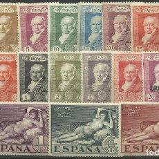 Sellos: SERIE DE GOYA PARA CORREO TERRESTRE CON CHARNELA. Lote 216513847
