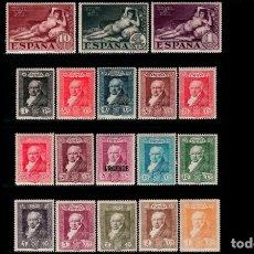 Sellos: ESPAÑA - 1930 - ALFONSO XIII - EDIFIL 499/516 - SERIE COMPLETA - MNH** - NUEVOS - VALOR CATALOGO 95€. Lote 216523812