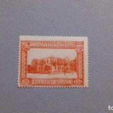 Selos: ESPAÑA - 1930 - ALFONSO XIII - EDIFIL 577 - MH* - NUEVO - PRO UNION IBEROAMERICANA.. Lote 216691382