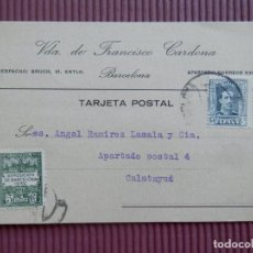 Sellos: BARCELONA TARJETA COMERCIAL VDA FRANCISCO CARDONA AÑO 1930. Lote 216695298