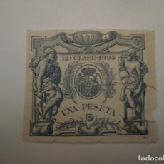 Sellos: POLIZA 12ª CLASE 1895 UNA PESETA. Lote 216839530
