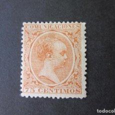 Sellos: EDIFIL 225. 75 CÉNTIMOS. NARANJA. ALFONSO XIII.. Lote 216882921