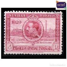 Francobolli: ESPAÑA 1939. EDIFIL 445. PRO EXPOSICIONES BARCELONA Y SEVILLA. NUEVO* MH LEER. Lote 217120413