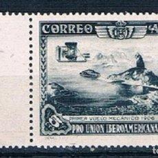 Sellos: ESPAÑA 1930 PRO UNIÓN IBEROAMERICANA EDIFIL 583** BORDE HOJA. Lote 217460001