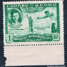 Sellos: ESPAÑA 1930 PRO UNIÓN IBEROAMERICANA EDIFIL 588** BORDE HOJA. Lote 217460167