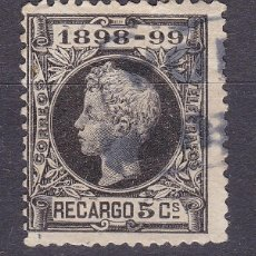 Selos: ALFONSO XIII RECARGO EDIFIL 240 MATASELLOS CARTERÍA ONDA (CASTELLÓNL).. Lote 217573012