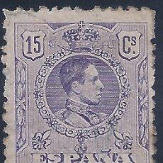 Francobolli: EDIFIL 271 ALFONSO XIII. TIPO MEDALLÓN. 1909-1922. MNH **. Lote 217589277