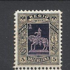 Sellos: REGIO VALENCIANA 1899 UNIO LLIBERTATS PATRIA NUEVO*. Lote 277052293