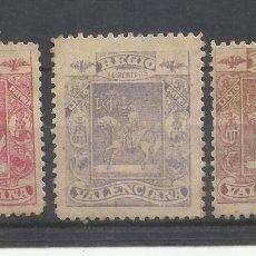 Francobolli: REGIO VALENCIANA 1899 UNIO LLIBERTADS PATRIA NUEVO*. Lote 217589751