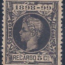 Francobolli: EDIFIL 240 ALFONSO XIII. IMPUESTO DE GUERRA 1898-1899. CENTRADO DE LUJO.VALOR CATÁLOGO: 29 €. MNH **. Lote 217591677