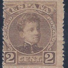 Francobolli: EDIFIL 241 ALFONSO XIII. TIPO CADETE. 1901-1905. VALOR CATÁLOGO: 9,50 €. MNH **. Lote 217593566