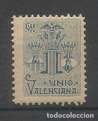 UNIO VALENCIANA 1899 NUEVO* VALENCIA (Sellos - España - Alfonso XIII de 1.886 a 1.931 - Nuevos)