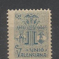 Sellos: UNIO VALENCIANA 1899 NUEVO* VALENCIA. Lote 277052228