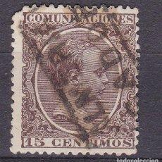 Timbres: ALFONSO XIII PELÓN EDIFIL 219 MATASELLOS CARTERÍA GADOR (ALMERÍA).. Lote 217828801
